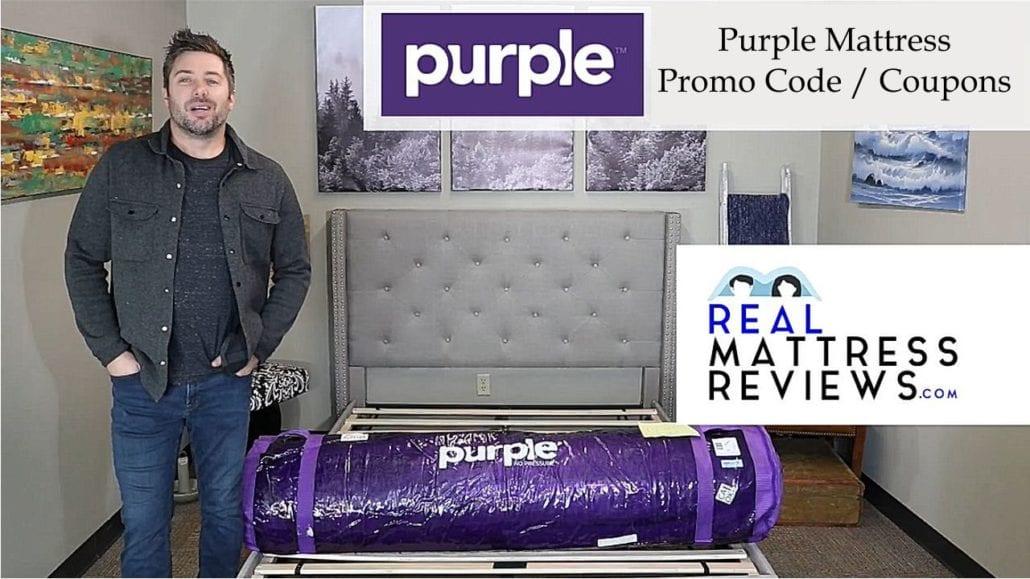 Purple Mattress Promo Code Coupon – Best Purple Deal 2019